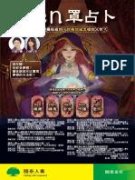 DX_DM (1).pdf