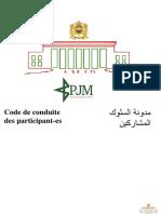 code de conduite.pdf