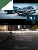 e-klasselimousine_estatebrochure2017-1.pdf