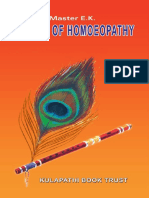 science_of_homoeopathy.pdf
