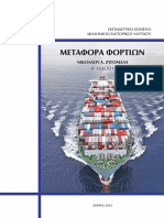 metafora_fortion_pdf_site.pdf