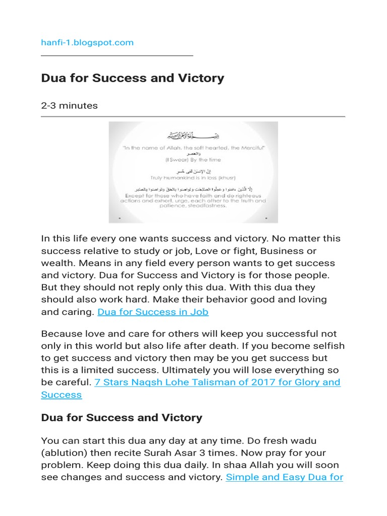 Dua for Success and Victory