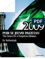 Phir Se Jeevay Pakistan 2009, The draeam of the prosperous pakistan by Teabreak