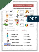 Personal Pronouns Worksheet 2309