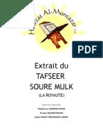 Soure mulk corrigé french final