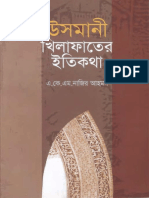 Usmani Khilafater Iti Kotha