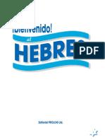 Bienvenido Al Hebreo
