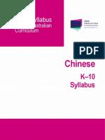 chinese-k-10-syllabus-2017.pdf