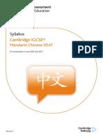 IGCSE Chinese Syllabus