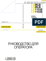 The-user-manual-LB115B_RU.pdf
