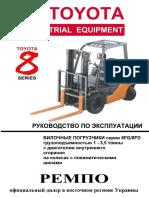 rukovodstvo_toyota.pdf
