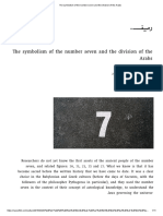 The Symbolism of the Number Seven and the Division of the Arabs
