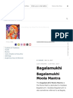 Bagalamukhi Moola Mantra - Dhevee