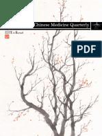 Revista cuatrimestral de Medicina China