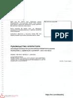 Operatorqs-manual-backhoe-loader-JCB-3CX-4CX-ECO-2010.pdf