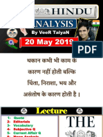 20 May - 2019-The Hindu Full News Paper Analysis by VeeR