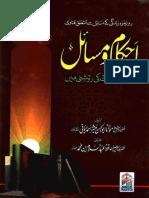 Ahkam+o+Masayl.pdf