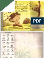 El sastrecillo valiente de las pampas.pdf