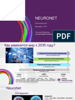 Konyshev Neuronet
