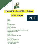 Mangala-Gowri-Vratam-Telugu.pdf