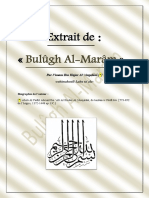 Bulugh-Al-Maram.pdf