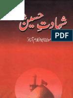 Shahadat e Husain [r.a] by Shaykh Abul Kalaam Azad (r.a)