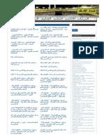 Islamhudaa i2  20/5/2019