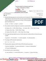 13 Respiration in Plants Neet Biology Model Question Paper