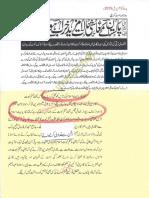 Aqeeda Khatm e Nubuwwat AND ISLAM-Pakistan-KAY-DUSHMAN 13145