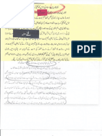 Aqeeda Khatm e Nubuwwat AND ISLAM-Pakistan-KAY-DUSHMAN 13146