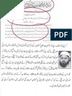 Aqeeda Khatm e Nubuwwat AND ISLAM-Pakistan-KAY-DUSHMAN 13149