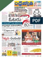 Andhrajyothi_AP_PR_12-04-2019.pdf