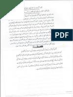 Aqeeda Khatm e Nubuwwat AND CORRUPTION AND KHIANAT  13153