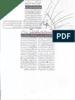 Aqeeda Khatm e Nubuwwat AND ALLAH KEE NAFARMANI  13156