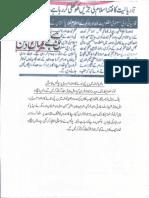 Aqeeda Khatm e Nubuwwat AND ISLAM-Pakistan-KAY-DUSHMAN 13160