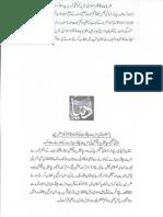 Aqeeda Khatm e Nubuwwat AND ISLAM-Pakistan-KAY-DUSHMAN 13161