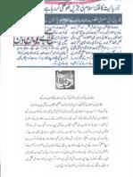 Aqeeda Khatm e Nubuwwat AND ISLAM-Pakistan-KAY-DUSHMAN  13162