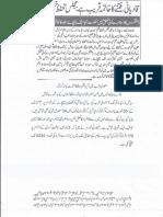 Aqeeda Khatm e Nubuwwat AND ISLAM-Pakistan-KAY-DUSHMAN 13167