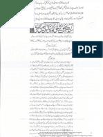 Aqeeda Khatm e Nubuwwat AND ISLAM-Pakistan-KAY-DUSHMAN 13169