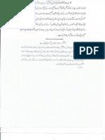 Aqeeda Khatm e Nubuwwat AND ISLAM-Pakistan-KAY-DUSHMAN 13174