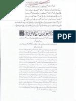 Aqeeda Khatm e Nubuwwat AND ISLAM-Pakistan-KAY-DUSHMAN 13175