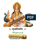 Samskrita Subhashitaani.pdf