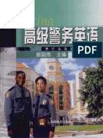 60 Topics of spoken English for Bank Situations pdf