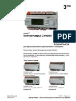 DataSheet_POL63x.x0