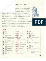 Chinese Made Easy 5 Textbook Part 3.