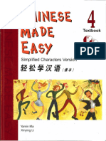 Chinese Made Easy 4 Textbook.