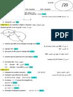 Exercice math