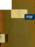 Gurrelieder - Alban Berg Analyses.pdf
