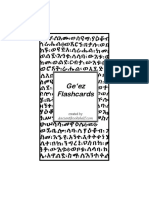Geez_Flashcards.pdf