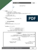 Operative Print3 Medad-notes